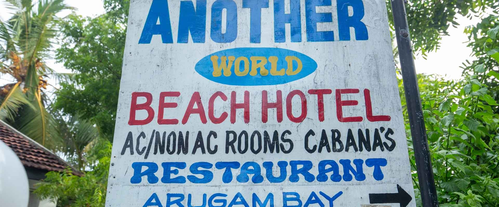 Another world Beach Hotel - Gateway to East